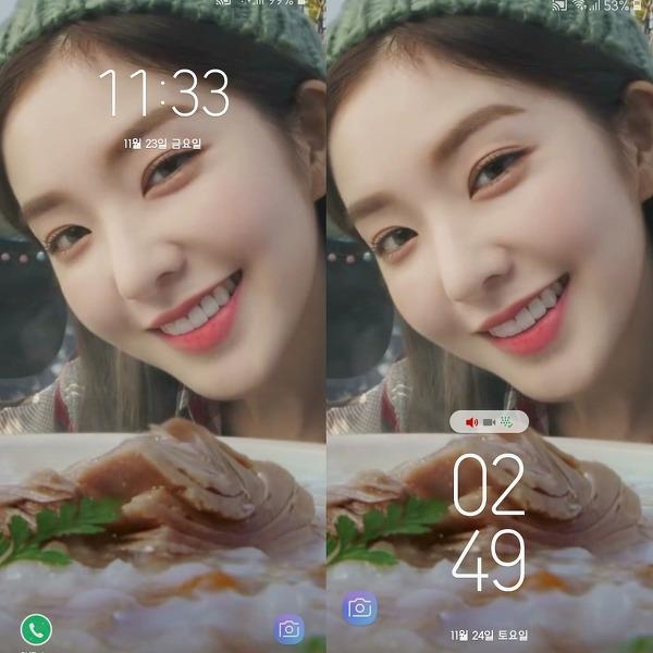 동영상 라이브 배경화면 시계 위치 바꾸기 (갤럭시 노트8, 노트9, S8, S9 등등)