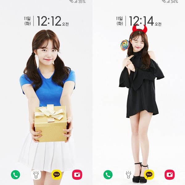 김소혜 킹스레이드 폰 배경화면 & 잠금화면 17장 (갤럭시 노트8, 노트9, S8, S9)
