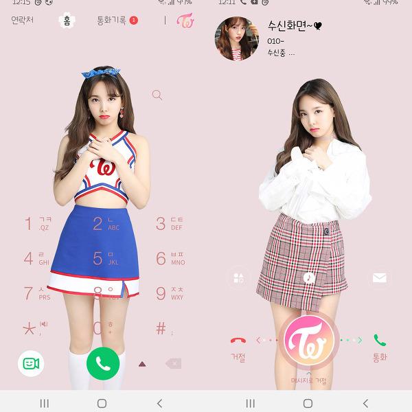 T전화 4.0 테마 - 137번째 트와이스 나연 핑크 & 그레이 테마