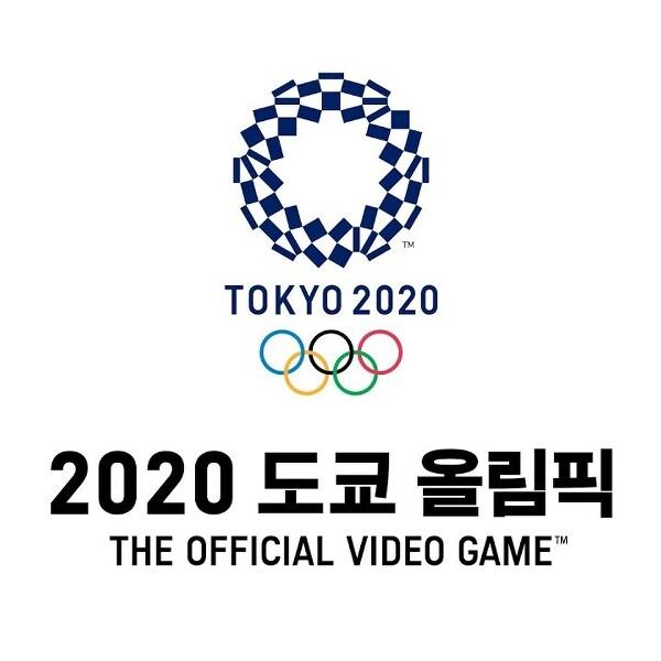 [일본/반응] 도쿄 올림픽 선수촌 침대등을 골판지 소재로 제작?!