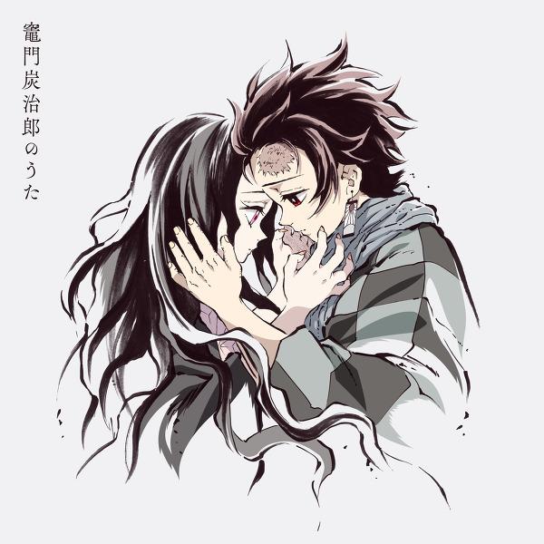 [일본/반응] 귀멸의 칼날 초판 100만부가 속속히 품절!!