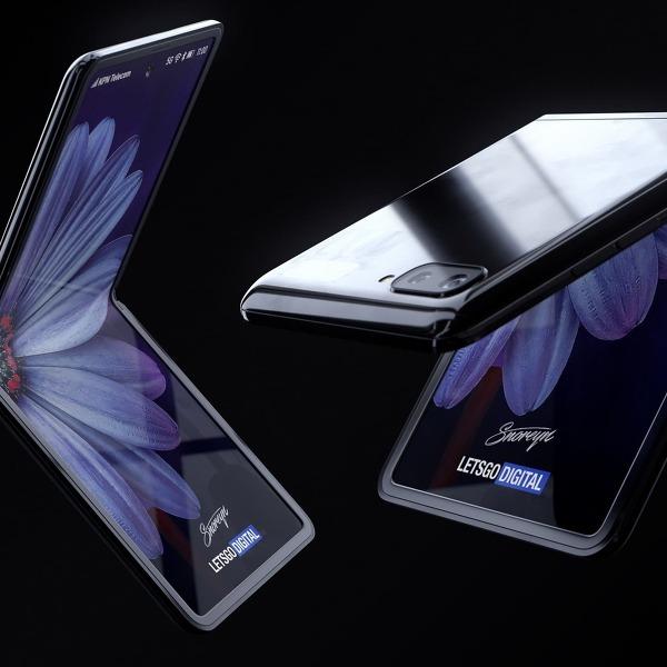[일본/반응] 삼성의 새로운 스마트폰 갤럭시 z플립이 공개!!