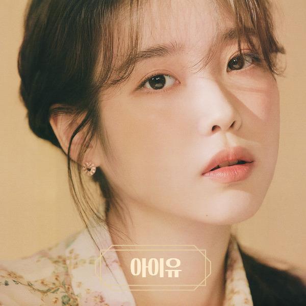[유희열의 스케치북] 아이유 미공개 자작곡 앨범 커버 배경화면
