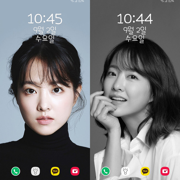 박보영 프로필 폰 배경화면 & 잠금화면 39장 (갤럭시 노트8, 노트9, S8, S9)