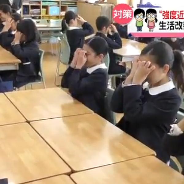 [일본] 중학생 95%가 근시!! 최악 실명도?!