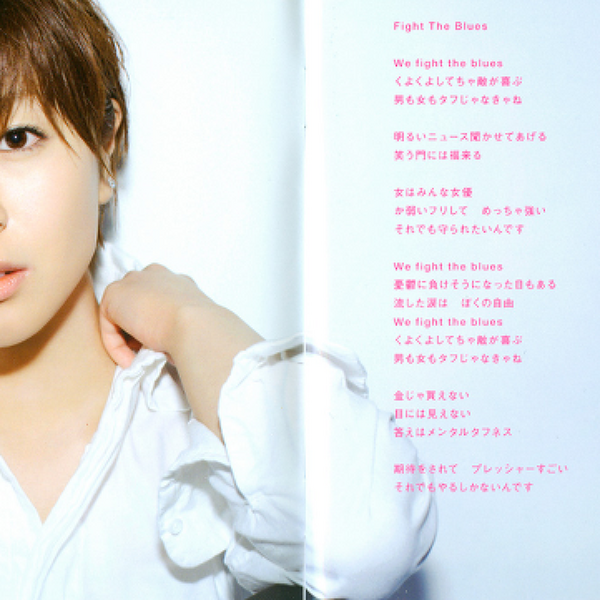 [j-pop/추천]우타다히카루 - HEART STATION  (일본 노래/재생/가사)