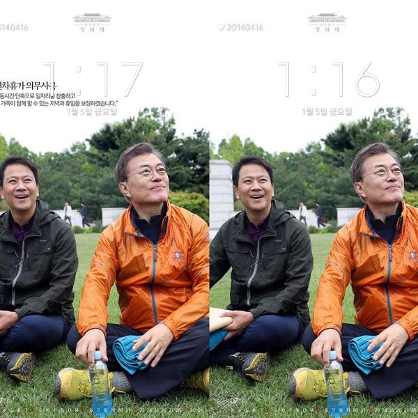 2018 청와대 달력 폰 배경화면 (잠금화면용 일부 수정)