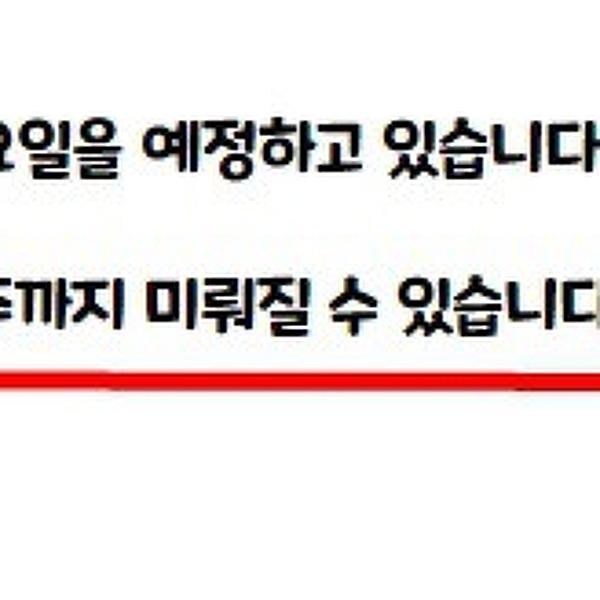 [공지] 필살기 발동 !!