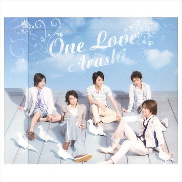 [J-pop/추천] 아라시 -One Love  (일본노래/재생/가사)