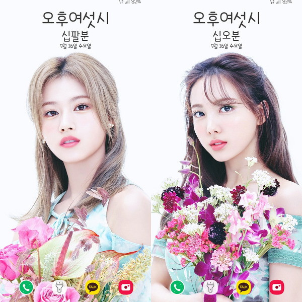 트와이스 #TWICE3 멤버별 프로필 폰 배경화면 & 잠금화면 59장 (갤럭시 노트8, 노트9, S8, S9)