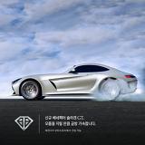 458fb12fab0 베네팩터 슐라겐 GT 스포츠카 그리고 반입/반출에서 GTA 달러 보너스, 스페셜 패키지 판매 등에서 현금 두 배
