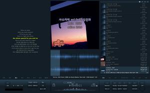 푸바2000 (foobar2000) 스킨 + 알송가사&썸네일 나오는 포터블 버전