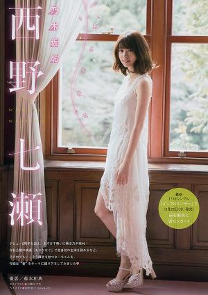 Nogizaka46 Nanase Nishino Haru Nanase on Young Champion Magazine