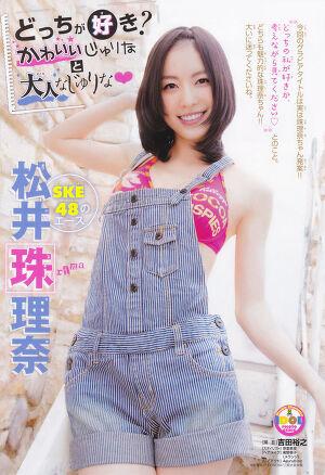 SKE48 Jurina Matsui Kawaii Jurina to Otona Jurina on Young Champion Magazine