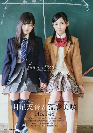 HKT48 Misaki Aramaki and Amane Tsukiashi Luna Creciente on Young Gangan Magazine