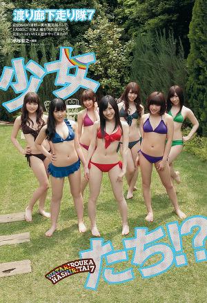 Watarirouka Hashiritai 7 Shoujyotachi Bikini Pics