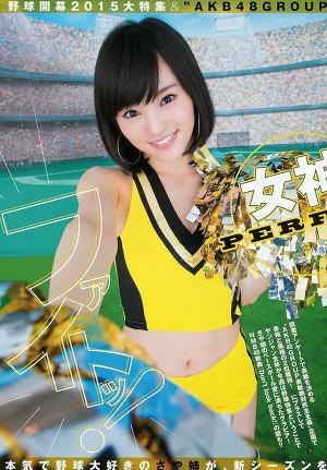NMB48 Sayaka Yamamoto Perfect Game on Young Jump Magazine