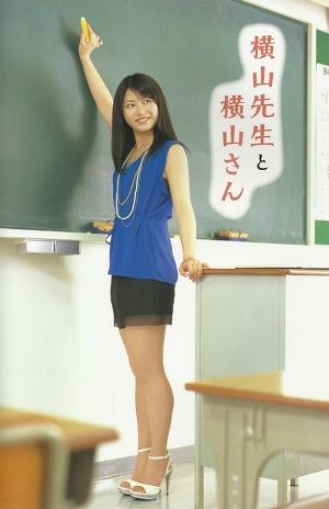 Yui Yokoyama Girls in High School