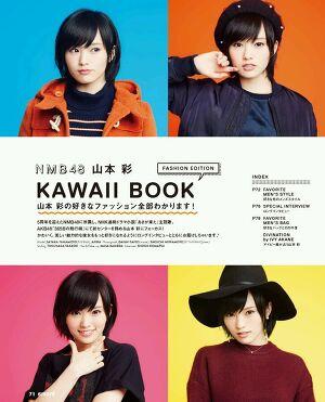 NMB48 Sayaka Yamamoto Kawaii Book on Smart Magazine