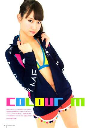 AKB48 Mariya Nagao Colour Me Pop on UTB Plus Magazine