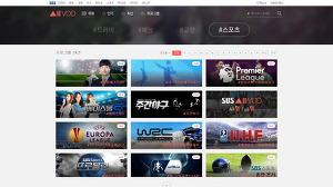 <SBS> ALL VOD 서비스 전설의 컨텐츠를 무료로 즐기자!