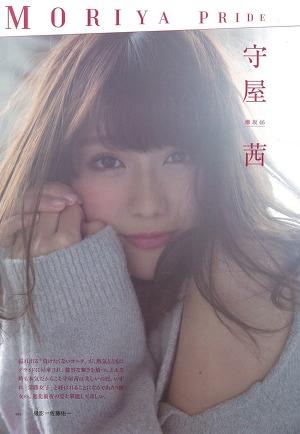 Keyakizaka46 Akane Moriya Moriya Pride on Brody Magazine