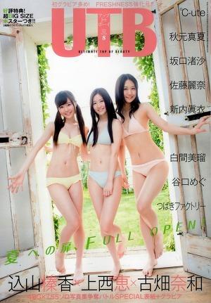 AKB48 Group Full Open on UTB Magazine