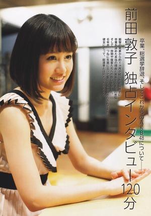 Atsuko Maeda 120 minutes interview