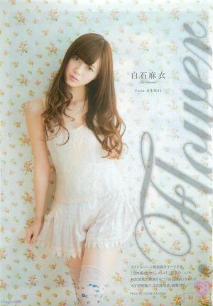 Nogizaka46 Mai Shiraishi Flower on Young Gangan Magazine