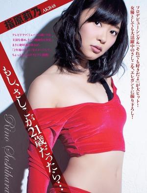 Rino Sashihara on FLASH Magazine