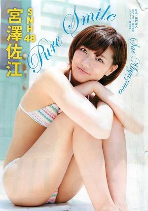 SNH48 Sae Miyazawa Pure Smile on Manga Action Magazine