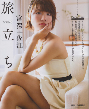 SNH48 Sae Miyazawa Tabidachi on B U B K A Magazine