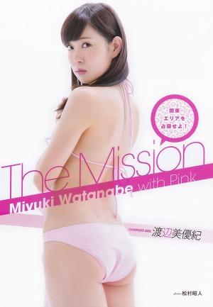 NMB48 Miyuki Watanabe The Mission with Pink on B.L.T Magazine Kanto