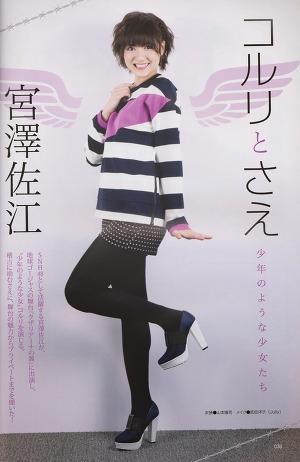 SNH48 Sae Miyazawa Koruri to Sae on Ai Kyun Magazine
