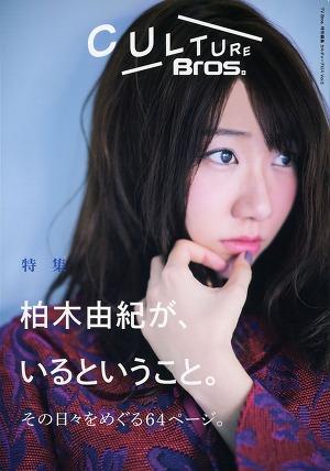 """AKB48 Yuki Kashiwagi """"Photo Story"""" on Culture Bros Magazine"""