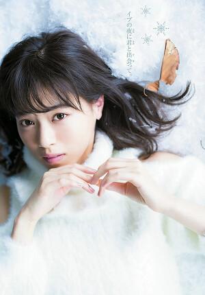 "Nogizaka46 Nanase Nishino ""Totsuzen no Merry Christmas"" on Shonen Sunday Magazine"