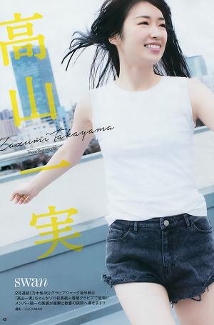 """Nogizaka46 Kazumi Takayama """"Swan"""" on Young Gangan Magazine"""