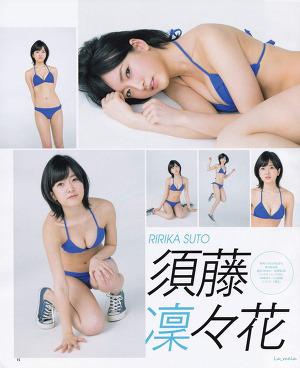 NMB48 Fuuko Yagura and Ririka Suto Anarchy in The NMB on Bomb Magazine