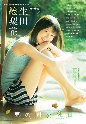 "Nogizaka46 Erika Ikuta ""Holiday"" on Shonen Sunday Magazine"