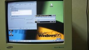 윈도우95, 98에서 미디(MIDI)를 간지나게 듣자~!!