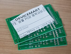 아두이노를 이용한 로터리 스틱용 조이스틱 pcb 샘플 제작.