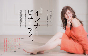 Nogizaka46 Mai Shiraishi Inner Beauty on anan Magazine