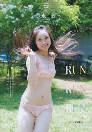 HKT48 Aki Toyonaga Run Run Run on WPB Magazine