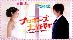쿠와타 케이스케 - 내일은 맑으려나 (프로포즈대작전 OST)