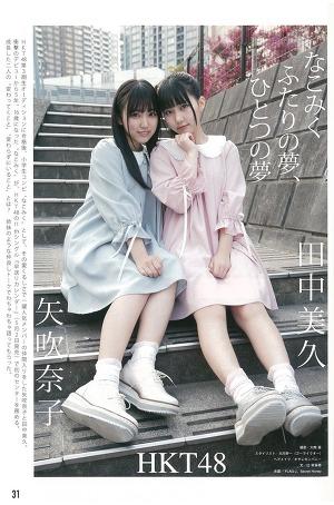 HKT48 Nako Yabuki and Miku Tanaka Nakomiku Futari no Yume Hitotsu no Yume on Big One Girls Magazine