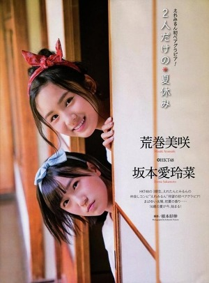 HKT48 Misaki Aramaki and Erena Sakamoto Summer Vacation on Entame Magazine