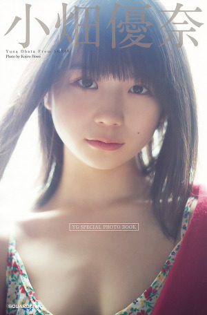 SKE48 Yuna Obata Special Photo Book on Young Gangan Magazine