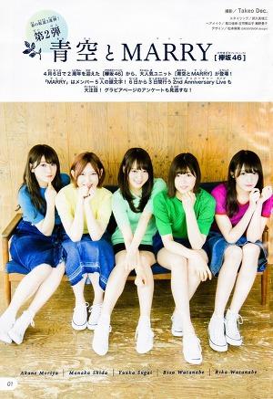 keyakizaka46 『Weekly Shonen Magazine』 no.18 - Shida manaka, Moriya Akanen, Watanabe Rika, Watanabe Risa, & Sugai Yuuka