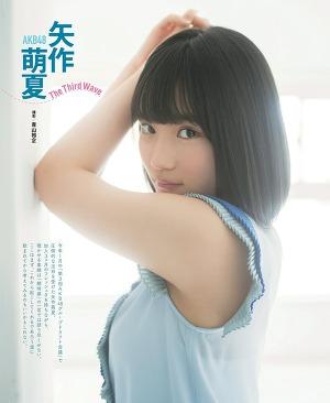 AKB48 Moeka Yahagi The Third Wave on Bubka Magazine