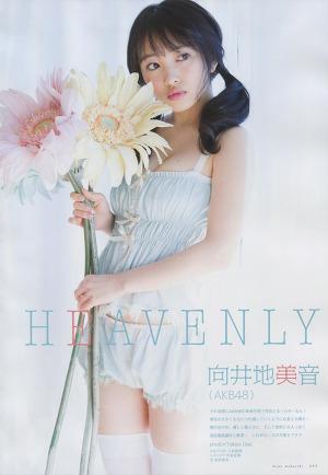 AKB48 Mion Mukaichi Heavenly on UTB Magazine